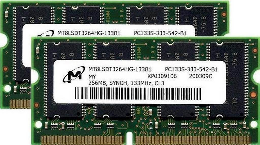 Router Memory